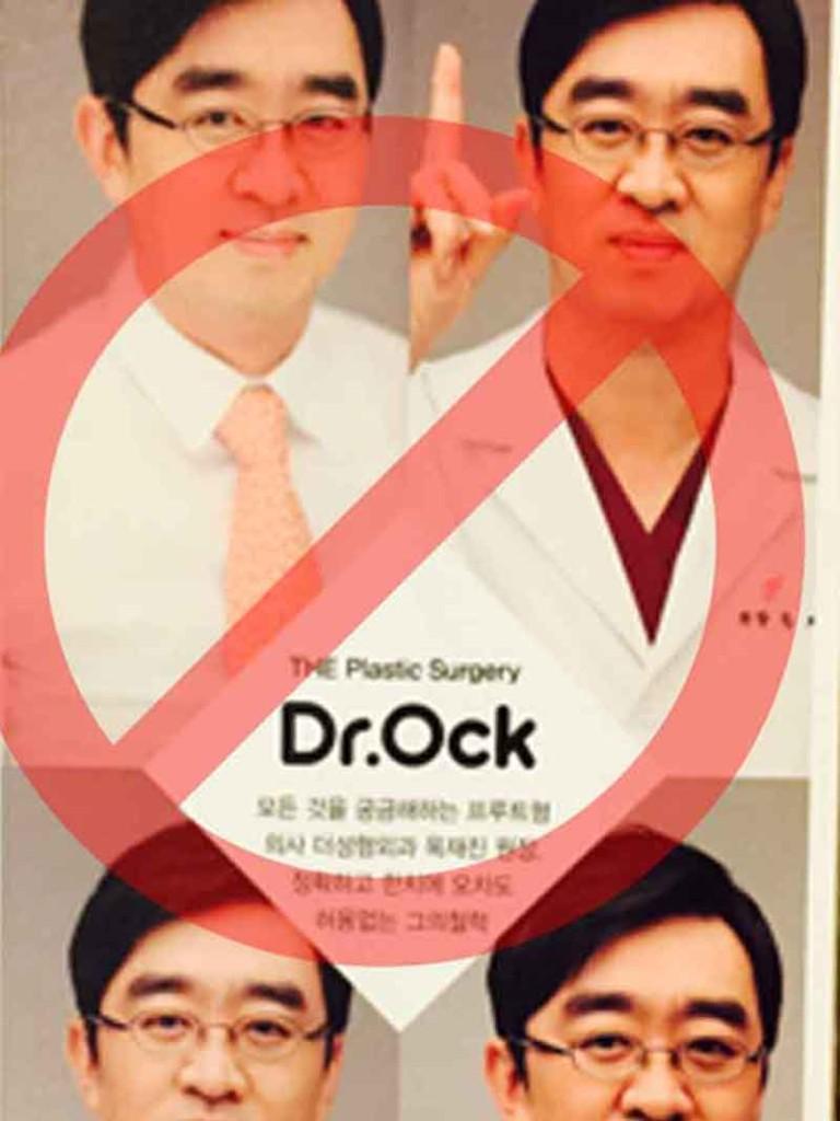 3docs_ock