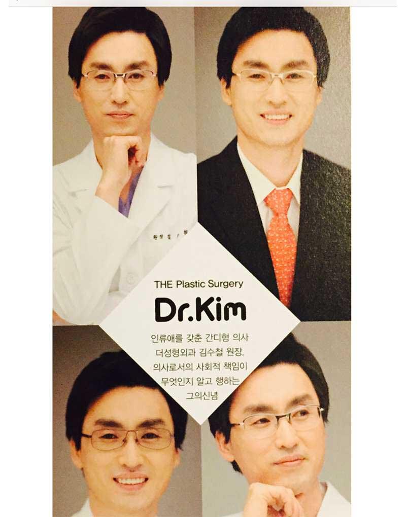 n_drs-kim